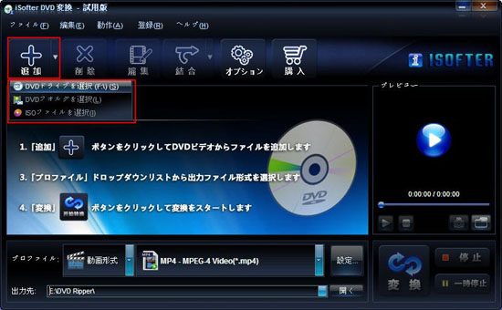 iTunes DVD取り込み